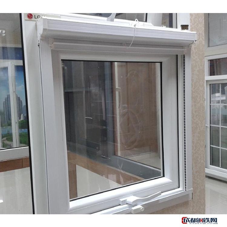 【高隆】门窗钢衬