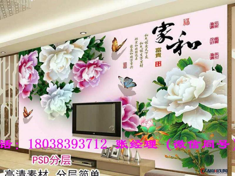 瓷韵  CY-161 艺术背景墙 艺术装饰画 艺术瓷板画厂家