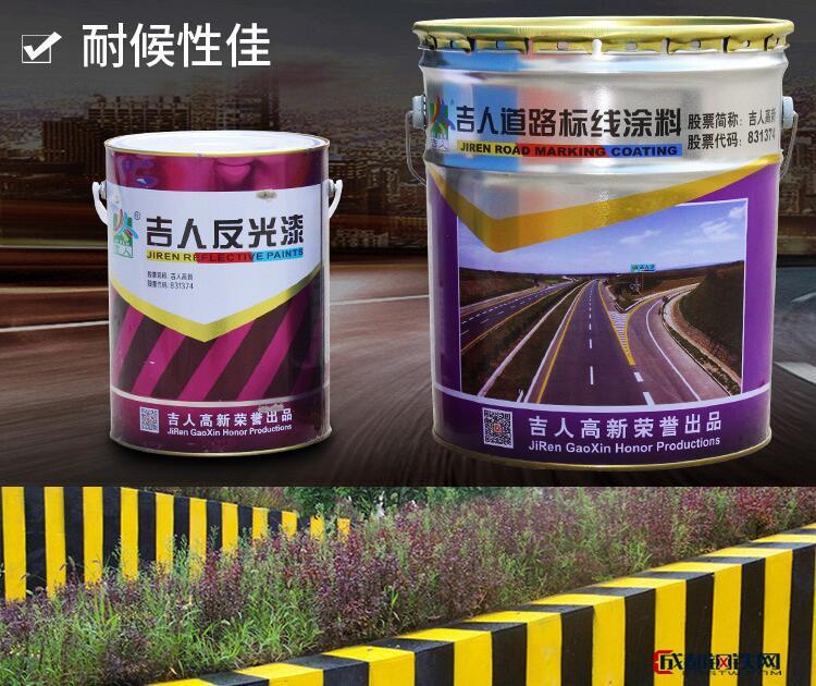 生產 耐酸堿涂料 工業通用馬路標線油漆 工業  劃線漆涂料
