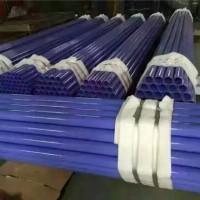 純藍色環氧粉末防腐鋼管 螺旋鋼管3pe防腐鋼管廠家圖片