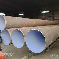 国标环氧粉末蓝色价格,纯灰色环氧粉末防腐螺旋焊管的价格