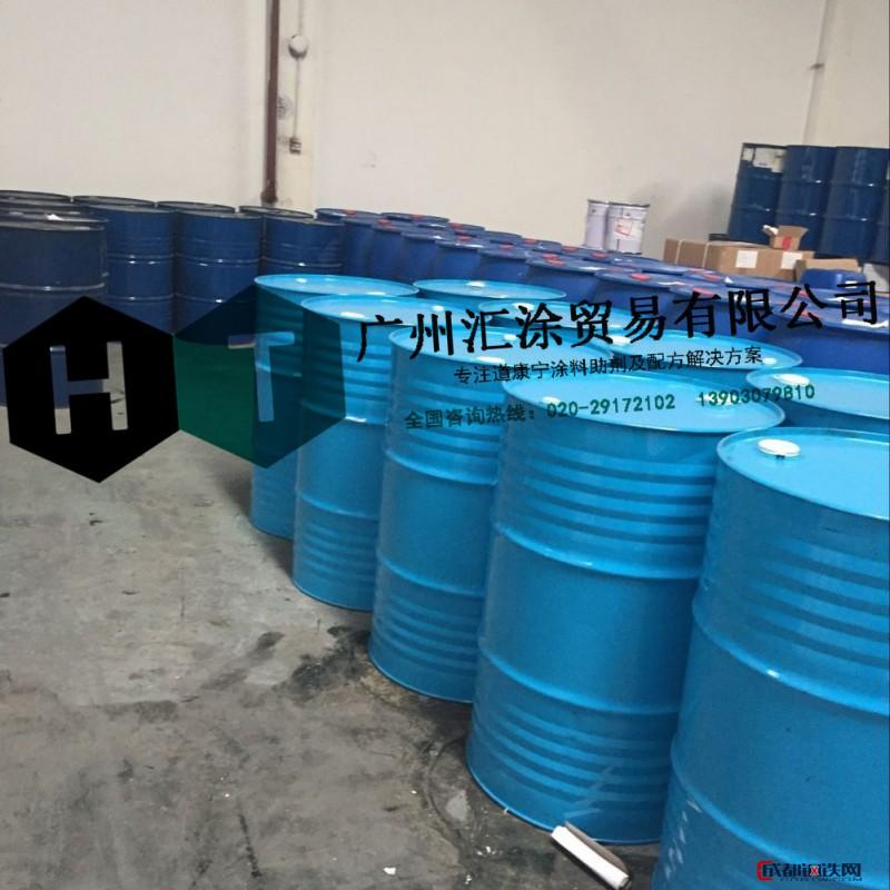 固化胶黏剂PA-7104 硅烷偶联剂