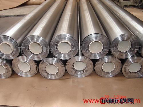 射線防護材料-鉛板   防護涂料