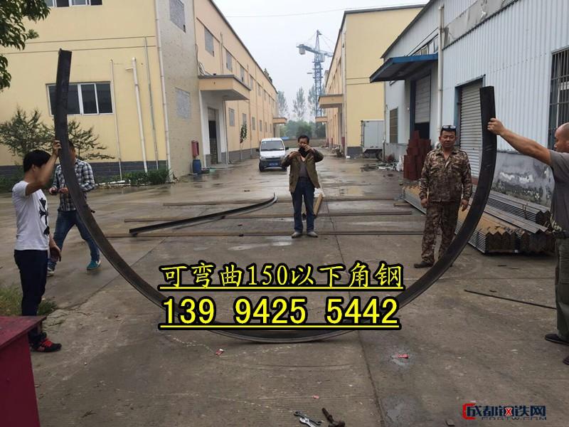 洛川延安140角钢冷弯机桥梁护栏125角钢卷圆机厂家图片