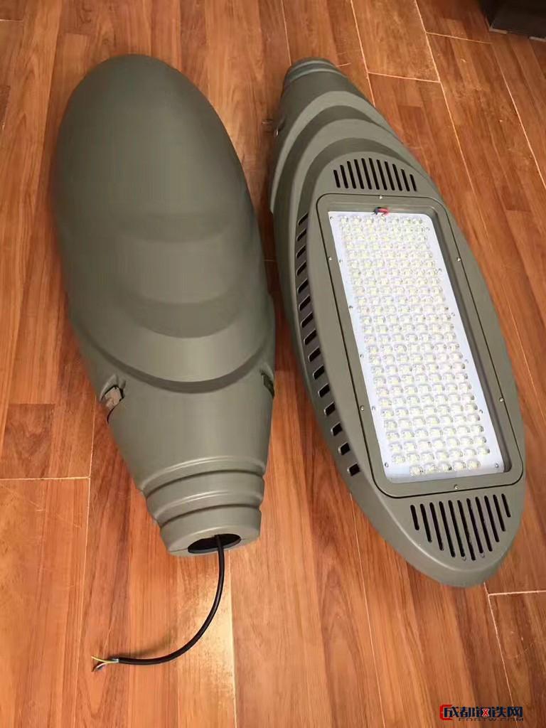 大妙光 M-184 供應LED燈具套件 隧道燈具 120W燈具模組 網拍集成燈具外殼 太陽能路燈外殼