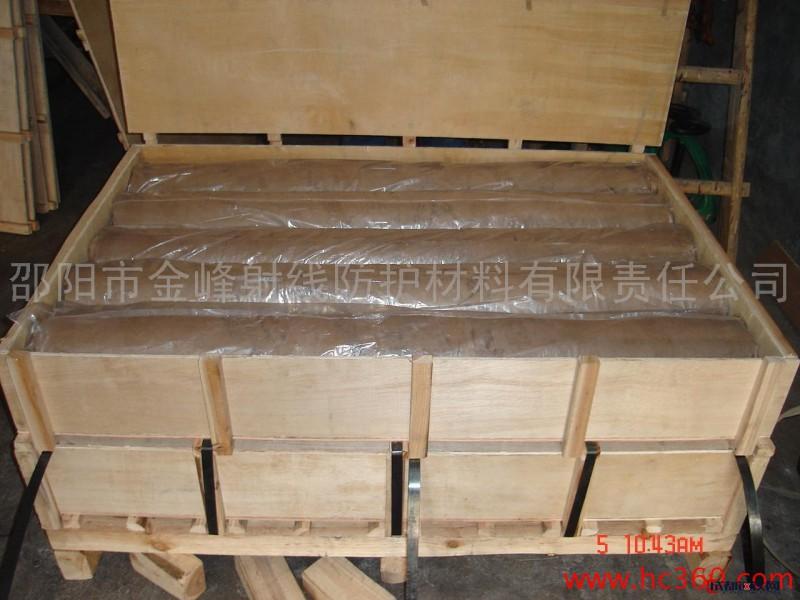 鉛板鉛管鉛磚鉛絲