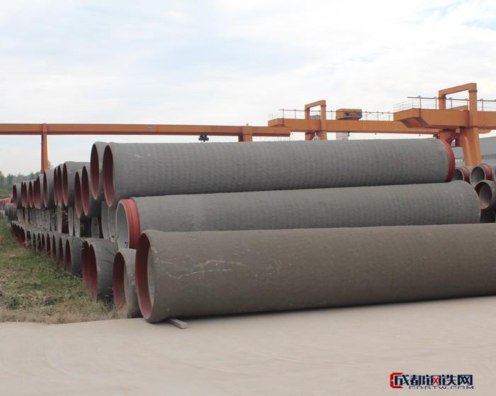 沃特 混凝土制品 pccp钢筒混凝土管材 厂家直销