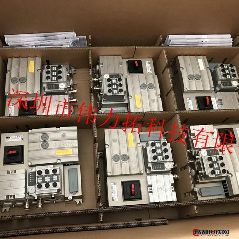 SEW德国现场分散器 MM系列变频器 变频模块 全新德国原装进口 质量有保证 价格好