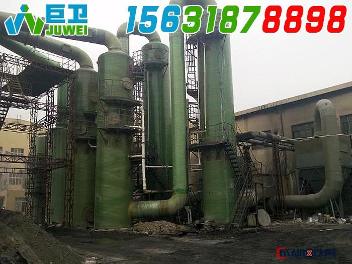 唐山廢氣處理成套設備 那曲廢氣處理成套設備