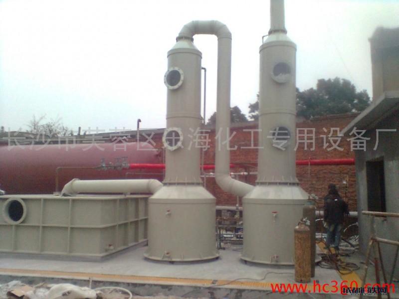 氨氮廢水處理成套設備、樂海牌氨氮廢水處理成套設備、優質氨氮廢水處理成套設備