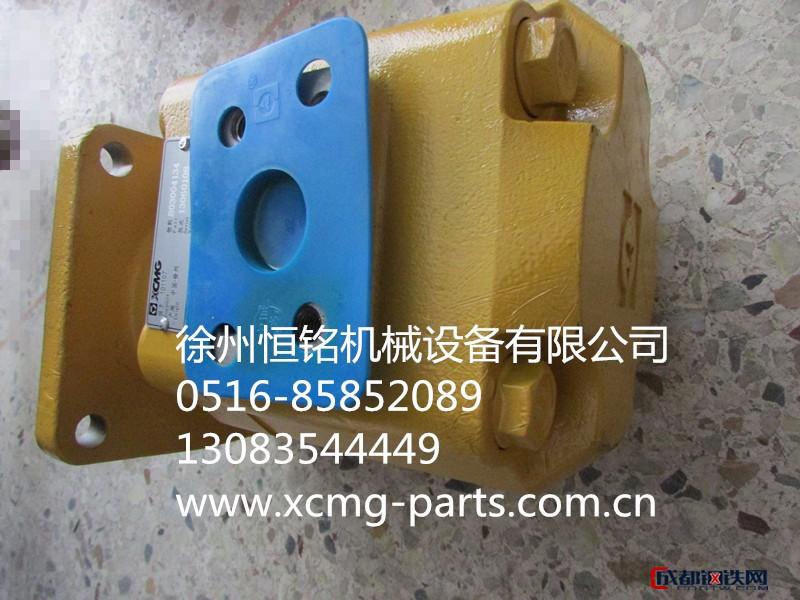 徐工机械及行业设备专用配件803004134    JHP2100齿轮泵