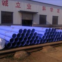 浙江保温钢管用发泡聚氨酯工艺,饮用水用环氧粉末涂塑钢管,防腐钢管