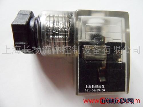 AMISCO透明接线盒  带灯接线盒  液压阀接线盒  电磁阀接线盒