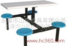 專業供應  山風  餐桌椅 食堂餐桌  廚房設備桌椅 折疊餐桌 餐桌生產廠家  品質保證 物超所值 折疊餐桌 玻璃鋼餐桌