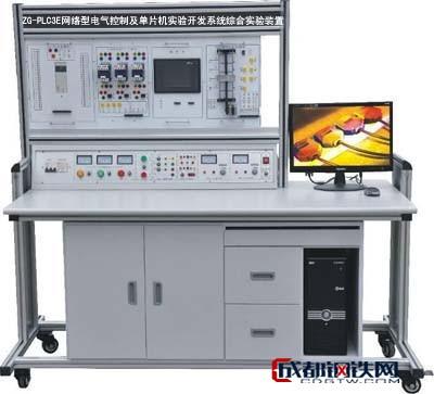 北京紫光基业科教设备制造生产厂家