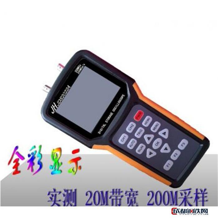 二连浩特手持示波器 手持示波器 手持示波器 手持示波器性价比_图片