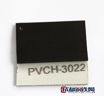 PVCH-3022360