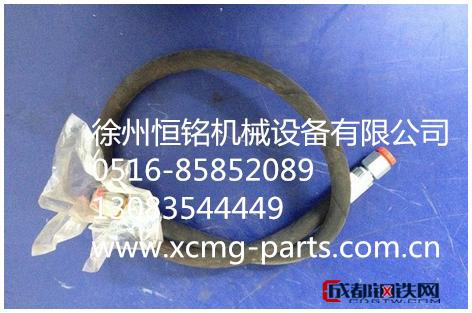 徐工机械及行业设备专用配件803163705      1ST-8-A1/A1-800 胶管(删除用80316531)