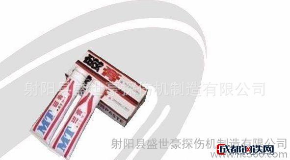 特别推荐红磁膏、磁粉探伤机、探伤设备、探伤器材、无损检测仪器