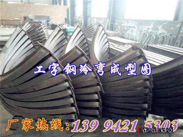 广西壮族自治南宁地下工程专用钢材折弯机加盟