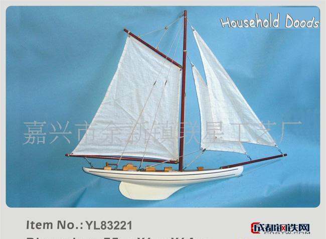 美國工藝船 古船 美國木制船模 仿古船木制工藝品船清代商船模型