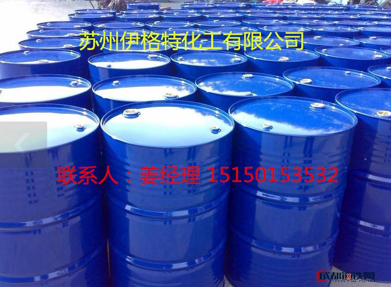 装饰材料增塑剂 封边条增塑剂 厂家直销 装饰材料增塑剂 无毒
