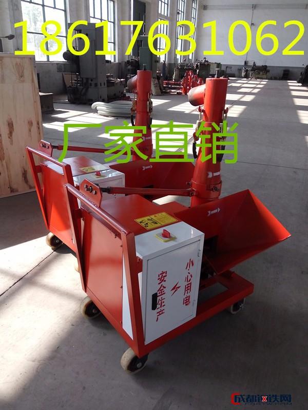 华明KM-H300KM-H500建筑/建材生产加工机械 专业加工混凝土建筑工地等所需材料  全新产品 专业加工