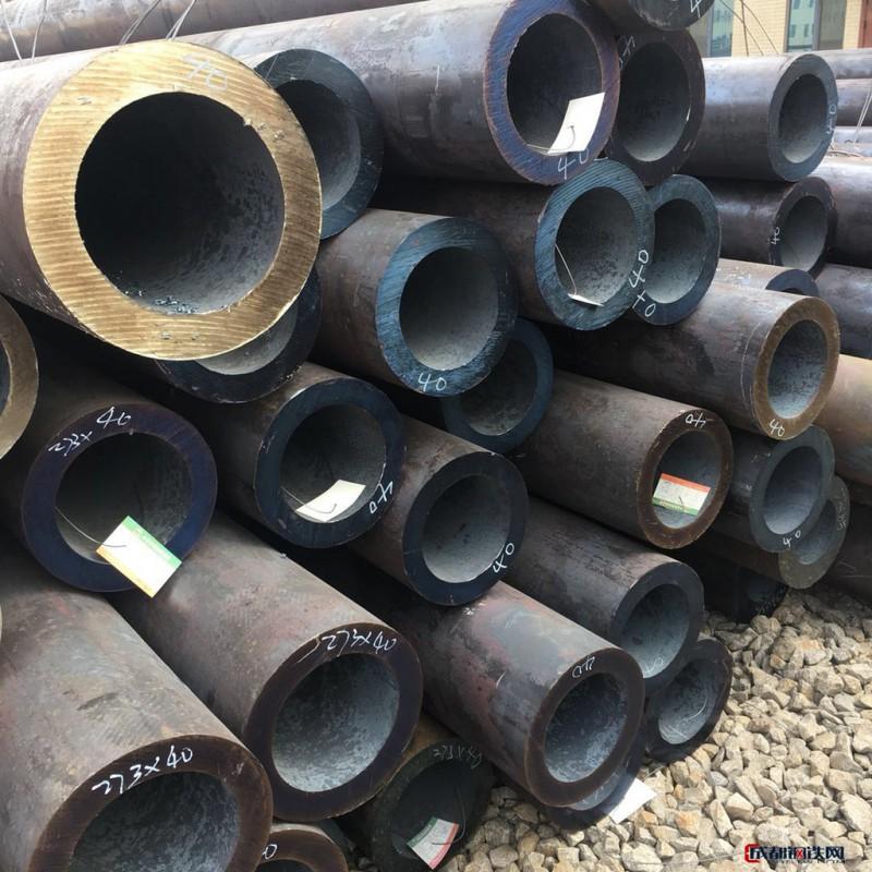 高壓鍋爐管  20G大口徑高壓鍋爐管  20G大口徑高壓鍋爐管廠家  20G大口徑高壓鍋爐管規格
