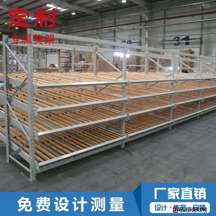 流利条式货架滚轮式滑轨线棒精益管轻型重型中型 流利条货架