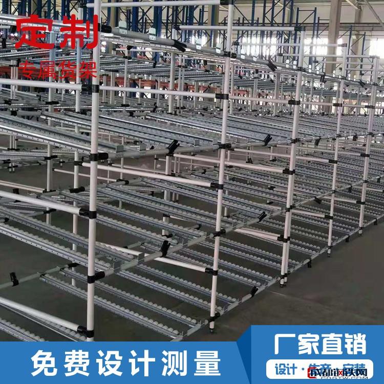 线棒货架 可拆装精益管货架 定制移动式复合管货架 防静电货架