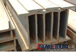 工字鋼Q345B 工字鋼 H型鋼  礦工鋼 萊鋼工字鋼 工字鋼廠家 工字鋼價格 20b工字鋼  工字鋼規格表