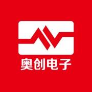 广东奥创电子科技有限公司