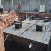 一体化污水处理设备-
