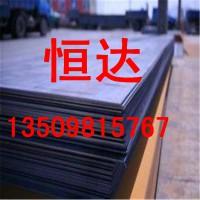 QSTE420TM钢板 QSTE420TM汽车钢板 QSTE420TM性能 用途