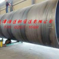 山西镀锌管螺旋管方矩管防腐保温管直缝焊管声测管无缝管厂家直销