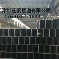 北京镀锌管螺旋管方矩管防腐保温管直缝焊管声测管无缝管厂家直销
