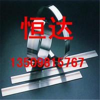 440C不锈铁钢带440c 高硬度不锈铁 440c刀条
