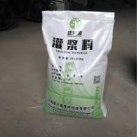 福州早强灌浆料厂家-混凝土结构加固灌浆供应商