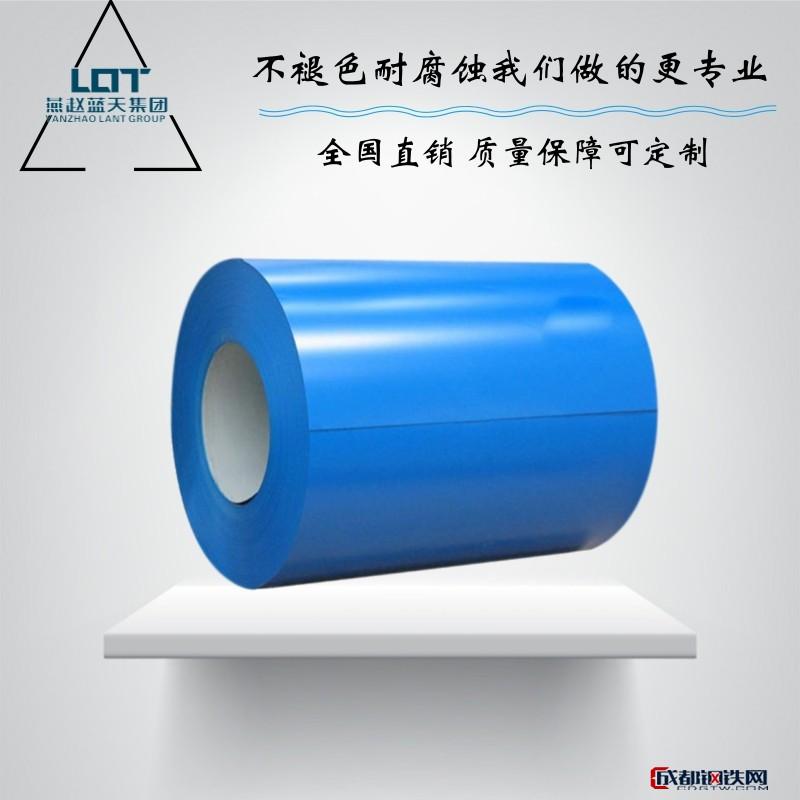 镀铝锌卷厂家 河北蓝天彩涂卷彩钢卷品牌报价 镀铝锌卷图片