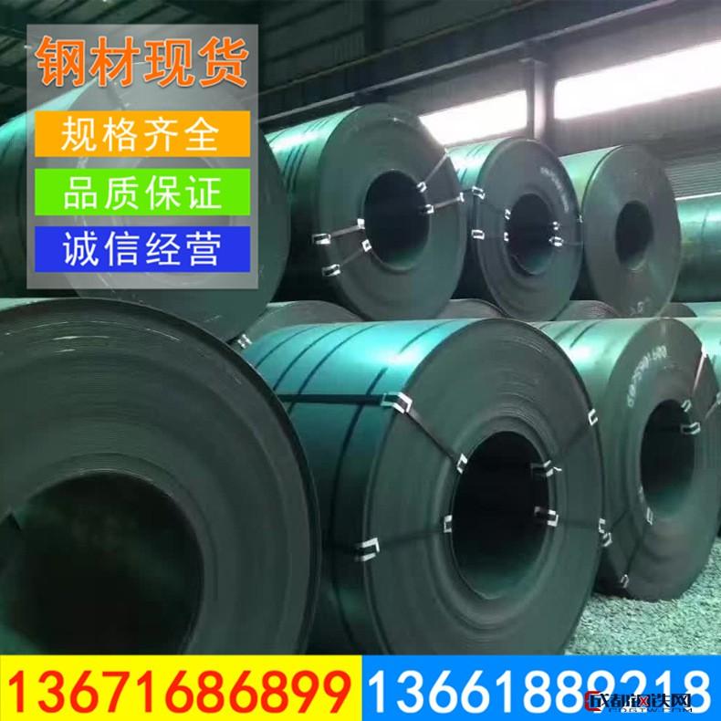 宝钢热轧板卷09CuPCrNi-A耐候钢卷按要求任意加工配送到厂