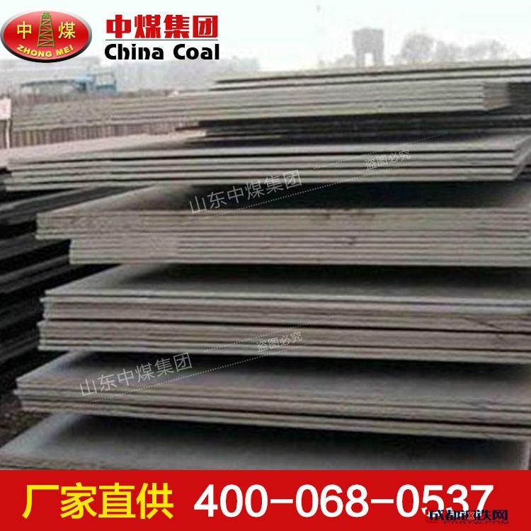 合金钢板合金钢板价格低廉合金钢板直销