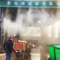 西安锦胜-垃圾站养殖场喷雾消毒除臭人造雾消毒智能设备直供