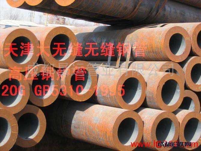 重慶高壓鍋爐管圖片