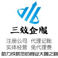 上海公司变更,上海工商变更