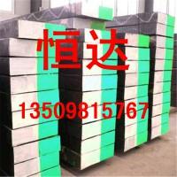 批发销售050XLF零售050XLF汽车钢板图片