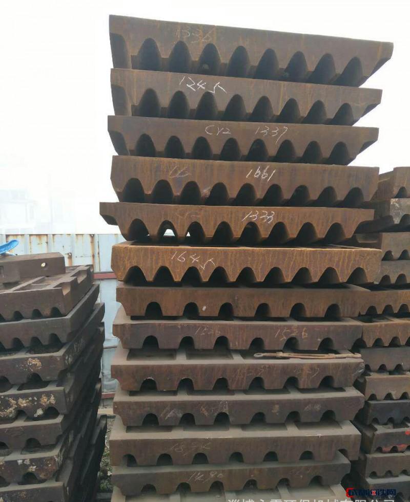 颚式破碎机配件  鄂板  齿板  高锰钢铸件  耐磨铸钢