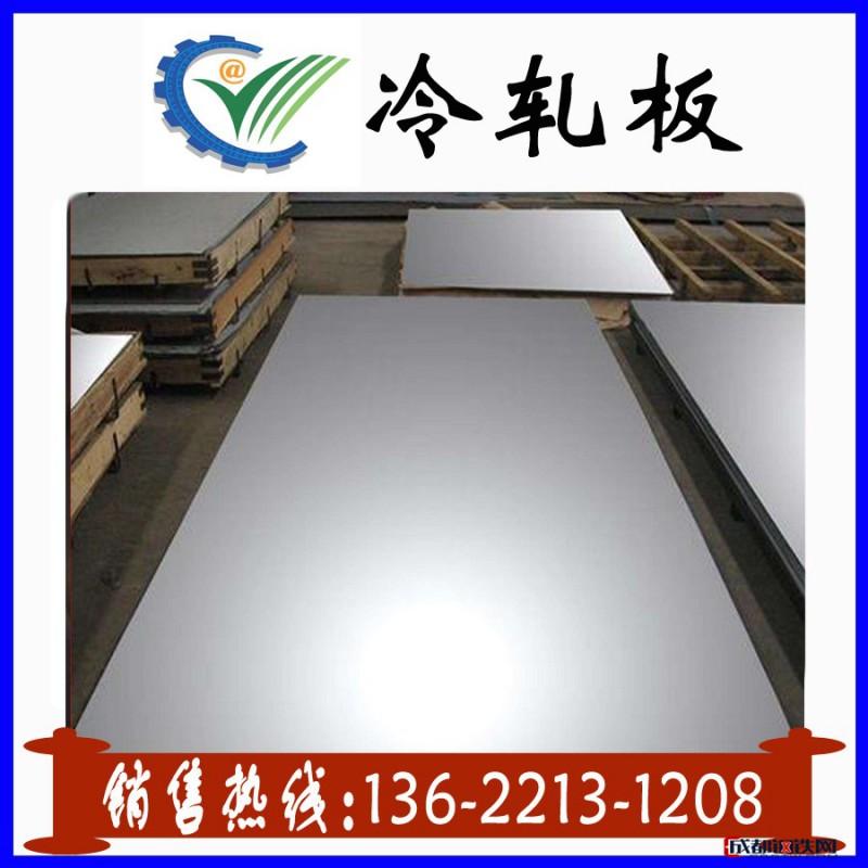 专业销售 冷轧卷板 冷轧钢材冷轧碳钢板质量稳定图片