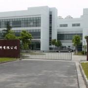 东莞市富义旺金属材料有限公司