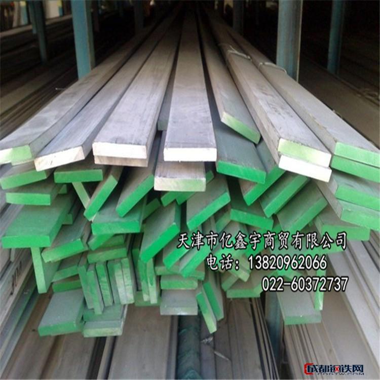 扁钢 热轧扁钢 16Mn扁钢 40Cr扁钢 现货销售