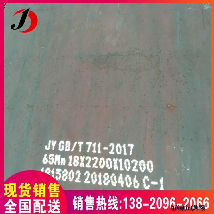 彈簧鋼板 65MN彈簧鋼板 60si2mn汽車大梁板 規格齊全 切割零售圖片